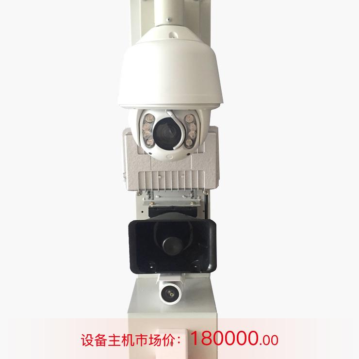 輸電線路防外力破壞激光指向儀預警裝置CS5507E